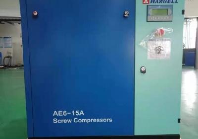 AE6系列皮带空压机22~45KW